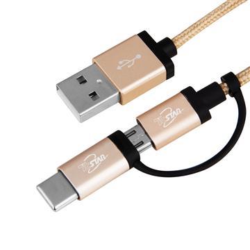 T.C.STARmicro/Type-C雙用充電傳輸線1m-金