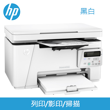 【福利品】【HP LASERJET PRO MFP M26NW無線雷射事務機