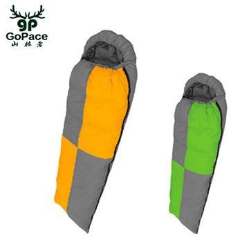 GoPace山林者 北極熊保暖羽絨睡袋(GP-17653 橘)