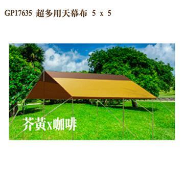GoPace山林者 超多用天幕布5X5(GP17635 芥黃咖啡)