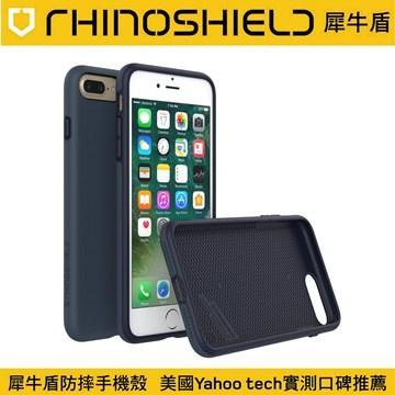 【iPhone 7 Plus】犀牛盾PlayProof背蓋保護殼-深藍(A908722)