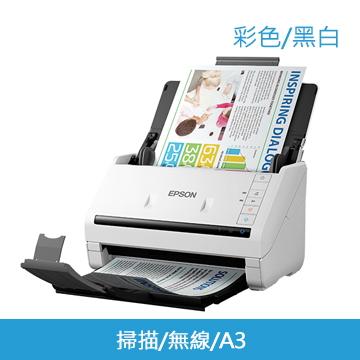EPSON DS-530 高速文件掃描器
