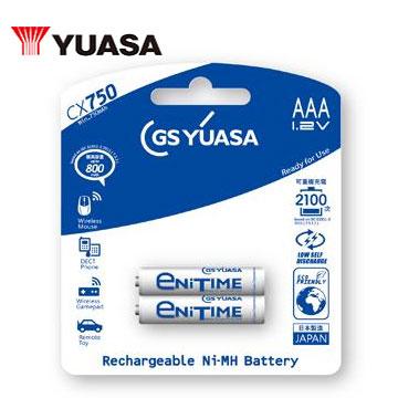 湯淺低自放鎳氫充電電池(4號2入)(AAACX750)