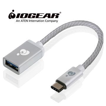 IOGEAR Type-C對USB A母轉接器-銀(G2LU3CAF10-SIL)