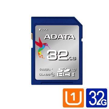 【32G】威剛 Premier SDHC UHS-I U1 記憶卡