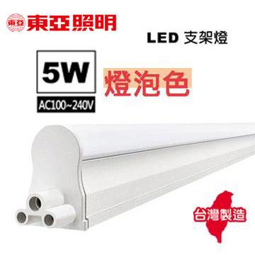 東亞5W高效率LED支架燈-燈泡色(附串接線)(LDP201-5AAL-E)
