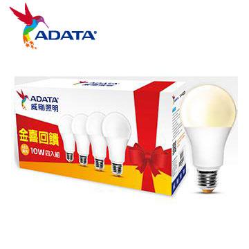 ADATA威剛10W大角度LED球泡燈-黃光(4入)