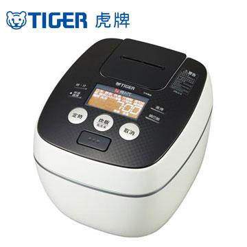 虎牌10人份可變壓力IH電子鍋(白)(JPB-G18R-WA)