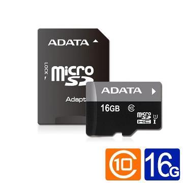 【16G / U1】威剛 ADATA MicroSD記憶卡(附轉卡)(AUSDH16GUICL10-RA1)