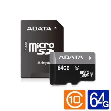 【U1】威剛microSDXC 64G記憶卡(附轉卡)(AUSDX64GUICL10-RA1)