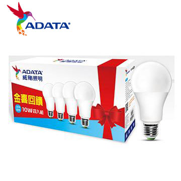 ADATA威剛10W大角度LED球泡燈-白光(4入)
