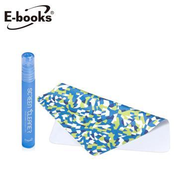 E-books A10超細纖維擦拭布清潔組
