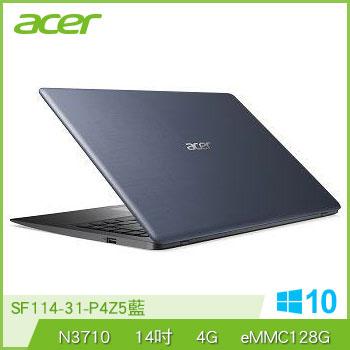 ACER SF114 N3710 128G SSD輕薄筆電(SF114-31-P4Z5藍)