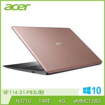 ACER SF114 N3710 128G SSD輕薄筆電(SF114-31-P83U粉)