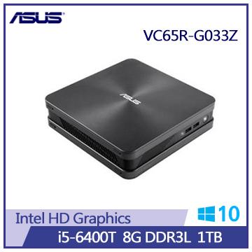 ASUS VC65R Ci5-6400T 商用迷你型主機