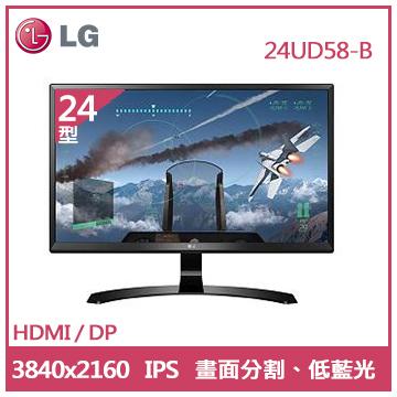 【24型】LG IPS 4K超高清顯示器(24UD58-B)