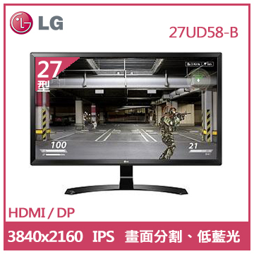 【27型】LG 27UD58 IPS 4K超高清顯示器