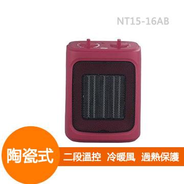 【福利品】Midea Mini食代陶瓷電暖器(NT15-16AB)