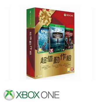 XBOX ONE 福袋 : 超值動作組