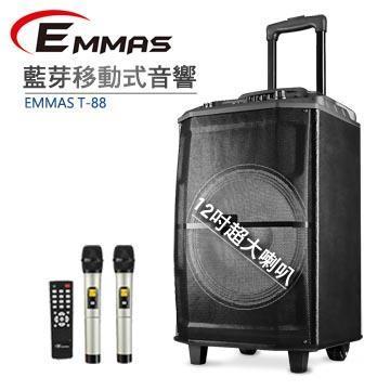 EMMAS 拉桿移動藍牙無線喇叭(T-88)