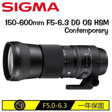 SIGMA 150-600mm F5-6.3 DG OS HSM C系列(FOR NIKON(平輸))