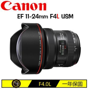 CANON EF 11-24mm F4L USM 單眼鏡頭(11-24mm(平輸))