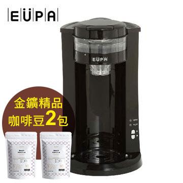 EUPA 仿手沖咖啡機+金&#37979精品莊園咖啡豆2包(每包半磅)