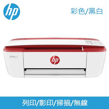 【福利品】HP DeskJet 3723 迷你無線事務機