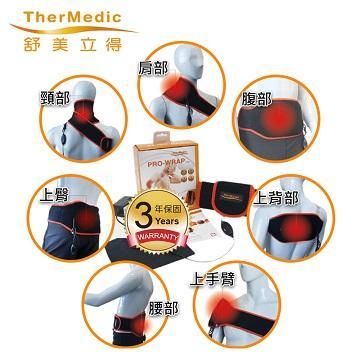 舒美立得 簡便型熱敷護具(未滅菌)-軀幹專用(PW150L)