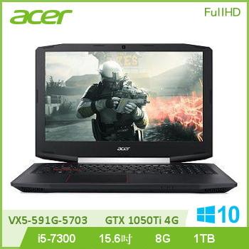 ACER VX5-591G Ci5 GTX1050 電競獨顯筆電(VX5-591G-5703)
