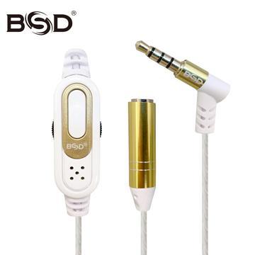 BSDSP-211耳機音量調整延長線-白