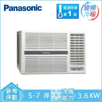 Panasonic 窗型變頻冷暖空調(CW-N36HA2(右吹))