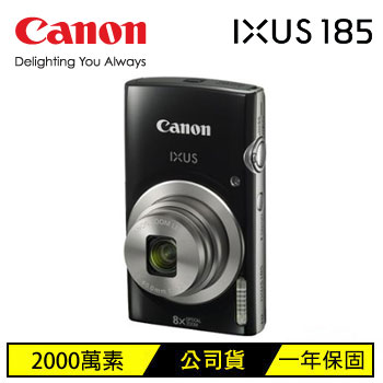 CanonIXUS185數位相機-黑