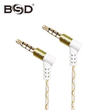 BSD SP-212 音源轉接線公對公-金(SP-212-1)