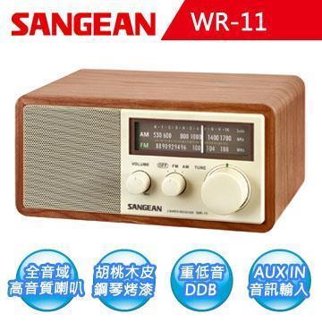 【SANGEAN】二波段復古式收音機(WR-11)