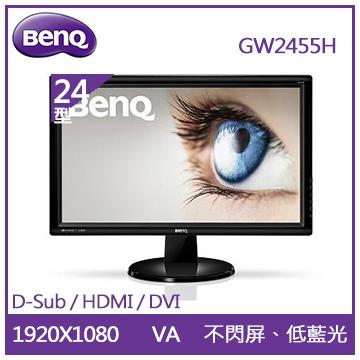 【24型】BenQ GW2455H液晶顯示器(GW2455H)