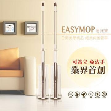 易拖寶EasyMop 360度免沾手乾濕平板拖把 2入組(1拖2布組)