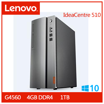 LENOVO IdeaCentre 510 G4560 1T DDR4-4G桌上型主機(IC 510 90G8000RTV)