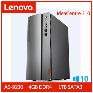 LENOVO IdeaCentre 310 A6 1TB桌上型主機(IC 310_90G50018TV)