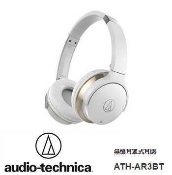 鐵三角 AR3BT耳罩式藍牙耳機-白(ATH-AR3BT WH)