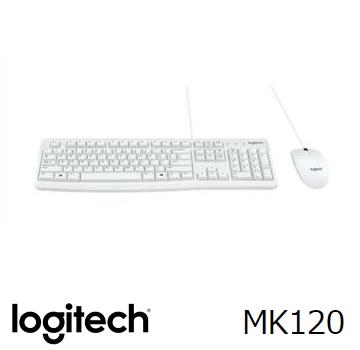 羅技 Logitech MK120 有線鍵盤滑鼠組 - 白