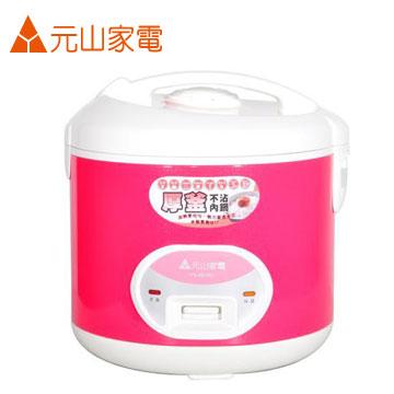 【福利品】元山10人份厚釜電子鍋(YS-581RC)