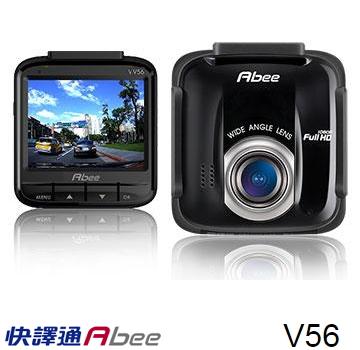 快譯通 Abee V56 1080P SONY Sensor行車記錄器(V56)