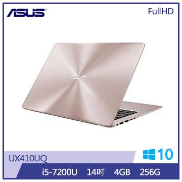 華碩筆記型電腦(UX410UQ-0131C7200U)