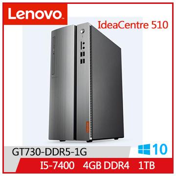 【福利品】LENOVO IdeaCentre 510 i5-7400 GT730 1T桌上型主機(IC 510_90G8000QTV)