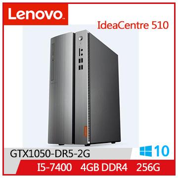 【福利品】LENOVO IdeaCentre 510 i5-7400 四核獨顯單碟桌上型主機