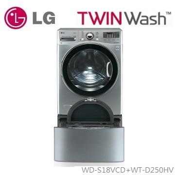 TWINWash 雙能洗(蒸洗脫烘) 典雅銀 18公斤+2.5公斤(WD-S18VCD+WT-D250HV)