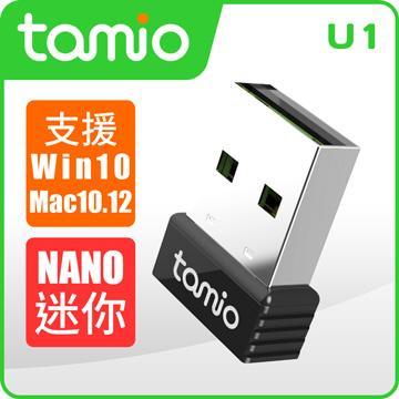 TAMIO U1 USB無線網卡(U1)
