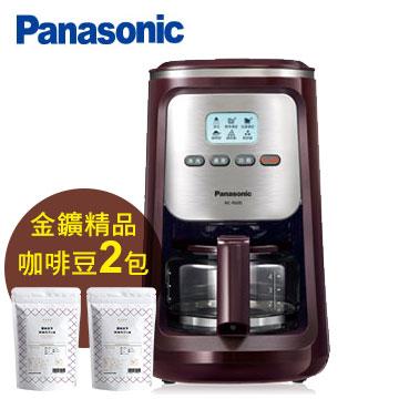 Panasonic 全自動咖啡機+金&#37979精品莊園咖啡豆2包(每包半磅)