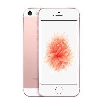 【32G】iPhone SE 玫瑰金(MP852TA/A)